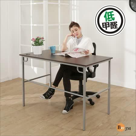 BuyJM簡單型防潑水低甲醛粗管工作桌/電腦桌(寬120cm)