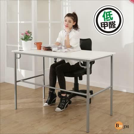 BuyJM簡單型鏡白低甲醛粗管工作桌/電腦桌(寬120cm)
