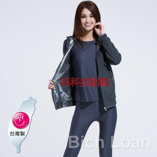 Bich Loan高科技鋁點蓄新光 三越 西門 店熱保暖外套-輕.薄.灰
