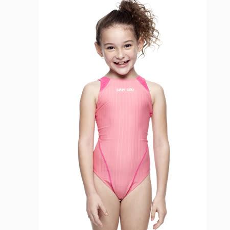 【SAIN SOU】女童競賽型泳裝附泳帽A87403-08