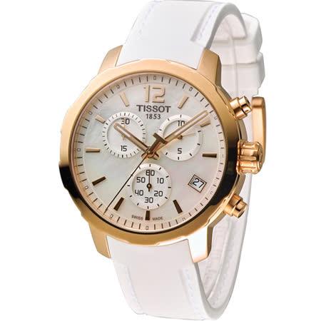 天梭 TISSOT Quickster 經典系列時尚計時腕錶 T0954173711700