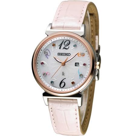 SEIKO LUKIA 20周年限量幸福時刻太陽能時尚腕錶 V137-0BW0J SUT266J1 粉