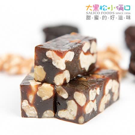 【大黑松小倆口】一口南棗核桃糕(180g)