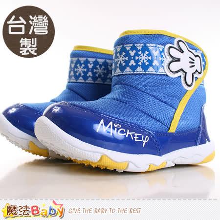 魔法Baby~ 男童靴 台灣製迪士尼米奇正版輕量舒適短靴 sh9280