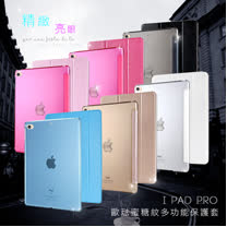 VXTRA For Apple iPad Pro (12.9吋)清透蜜糖紋 超薄三折保護套 皮套