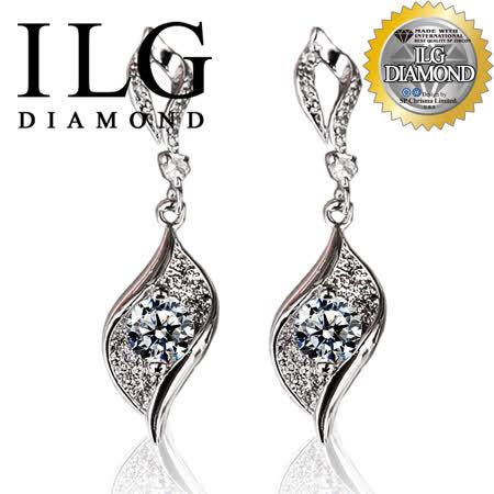 【ILG鑽】頂級八心八箭擬真鑽石耳環-情語 主鑽約50分 ER060 愛心型檯子圓鑽造型 獨特可愛
