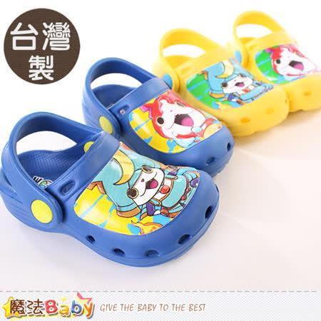 魔法Baby~ 童鞋 台灣製妖怪手錶授權正版水陸輕便鞋 sh9326