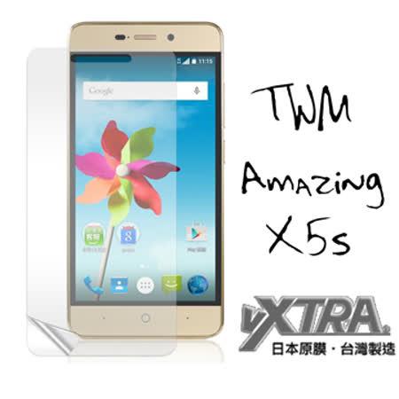 VXTRA 台哥大 TWM Amazing X5s  高透光亮面耐磨保護貼 保護膜