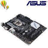 ASUS 華碩 Z170-E 主機板 / 1151腳位 / DDR4 / USB3.1