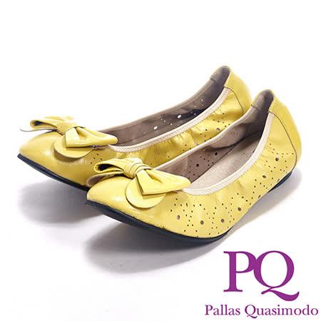 PQ(女)鏤口洞洞設計蝴蝶結束口鞋女鞋-黃