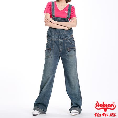 BOBSON 女款低腰刷白牛仔吊帶褲(淺藍D727-53)