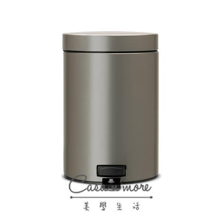 Brabantia 時尚垃圾桶 腳踏式垃圾桶 3L 鉑色 (賓士鋼材) 比利時製造