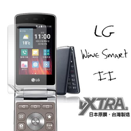 VXTRA 樂金 LG Wine Smart II / H410 高透光亮面耐磨保護貼 保護膜