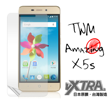 VXTRA TWM 台哥大 Amazing X5s 防眩光霧面耐磨保護貼 保護膜