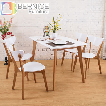 Bernice-艾莉森白色餐桌椅組(1桌4椅)