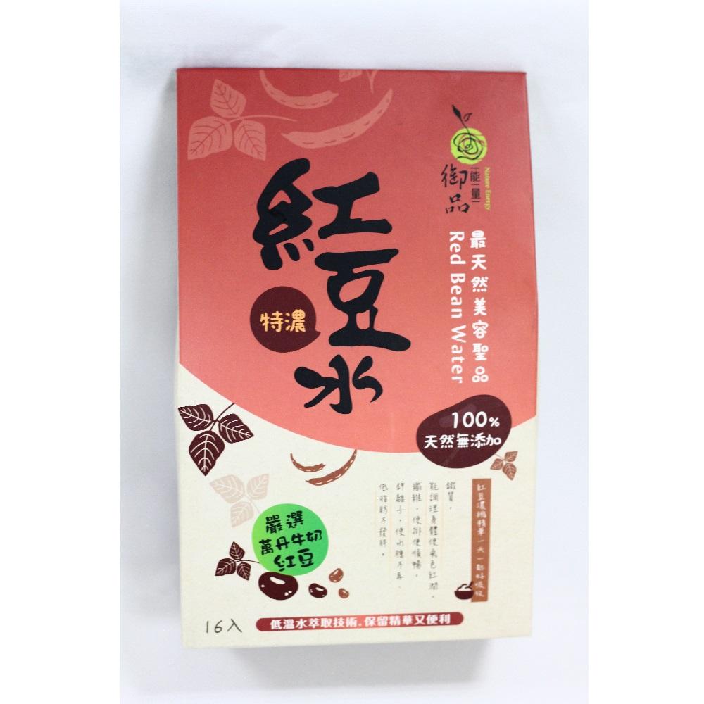 【御品能量】紅豆水(6盒/組)
