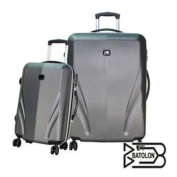 BATOLON 天使之翼拉桿行李箱21+27吋-灰