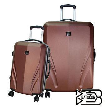 BATOLON 天使之翼拉桿行李箱21+27吋-咖啡