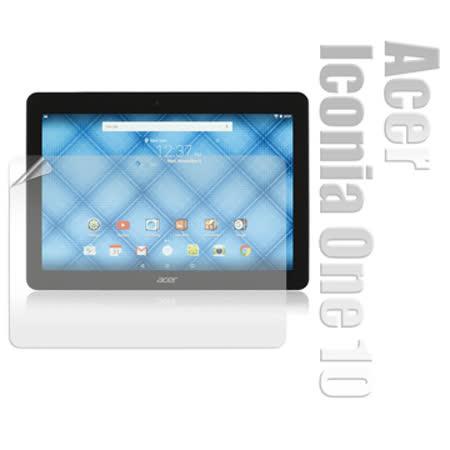ACER 宏碁 Iconia One 10 吋 / B3-A10 高透光亮面耐磨保護貼 保護膜