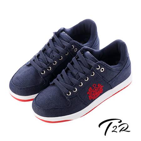 【韓國T2R】皇家徽章牛仔布內增高休閒鞋↑7cm 藍(5600-0183)
