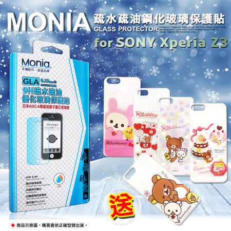 MONIA SONY Xperia Z3 / D6653 日本鋼化玻璃膜 + 正版拉拉熊手機殼(組合包)
