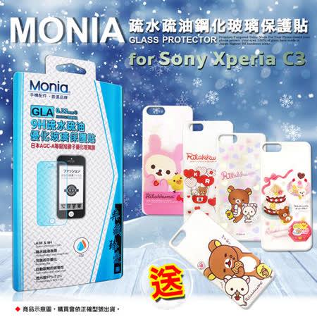 MONIA SONY Xperia C3 / D2533 日本鋼化玻璃膜 + 正版拉拉熊手機殼(組合包)