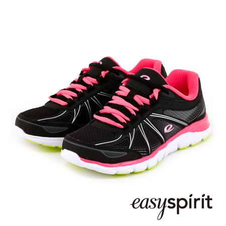 Easy Spirit 樂活機能舒適輕量休閒鞋--拼接黑
