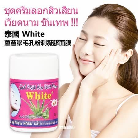 泰國 white 蘆薈膠毛孔粉刺凝膠面膜 22g 附面膜紙.