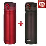 ★1+1超值組★THERMOS膳魔師 不鏽鋼真空保溫瓶-紅JMY-350-CSS+咖啡JMY-501-DB(500ml)