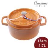 Staub 圓形琺瑯鑄鐵鍋 18cm 芥末黃