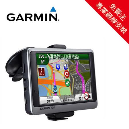 【GARMIN】nuvi3595 5吋高畫質多媒體電視導航機(免費送專業藏線)