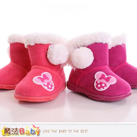 魔法Baby~ 女童雪靴 迪士尼米妮授權正品短筒雪靴 sh9333