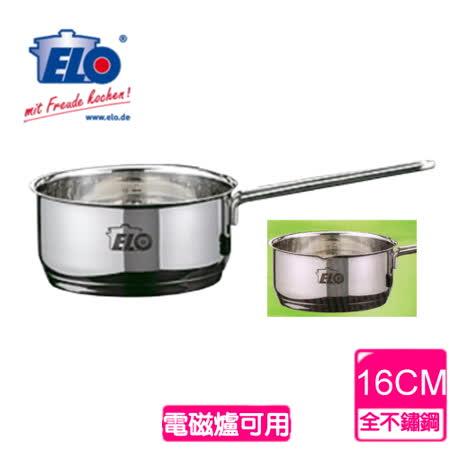 【私心大推】gohappy 購物網《德國ELO》不鏽鋼有嘴單柄湯鍋 (16cm)開箱sogo 優惠