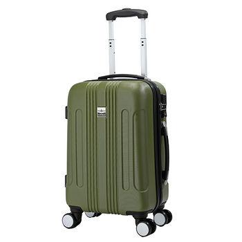 LINOBLE 雅仕行李箱24吋-軍綠色