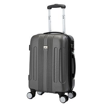 LINOBLE 雅仕行李箱20吋-典雅灰