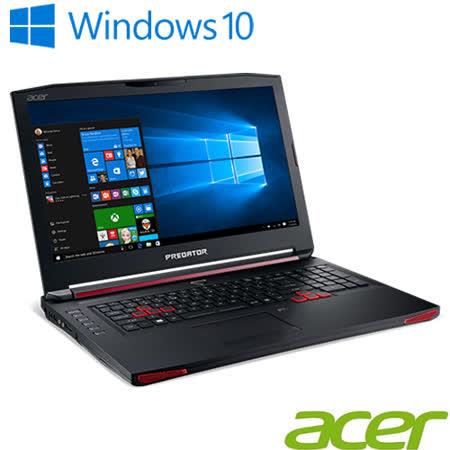 ACER Predator 15 G9-591-78PD 第6代i7-6700HQ GTX980M 4G獨顯512G SSD+1TB 雙碟 16G DDR4 FULL HD螢幕