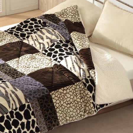 【豹紋物語】頂級羊羔絨法蘭絨舖棉保暖毯被
