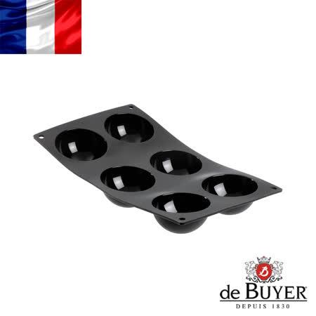 法國【de Buyer】畢耶烘焙『黑軟矽膠模系列』6格半圓形蛋糕烤模