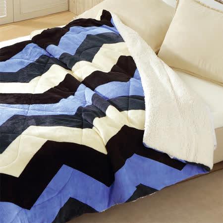 【簡單曲線】頂級羊羔絨法蘭絨舖棉保暖毯被