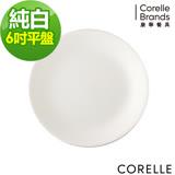 (任選) CORELLE 康寧純白6吋平盤