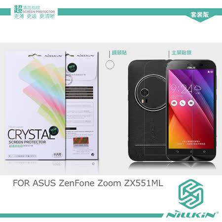 NILLKIN ASUS ZenFone Zoom ZX551ML 超清防指紋保護貼