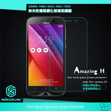 NILLKIN ASUS ZenFone Zoom ZX551ML Amazing H 鋼化玻璃貼