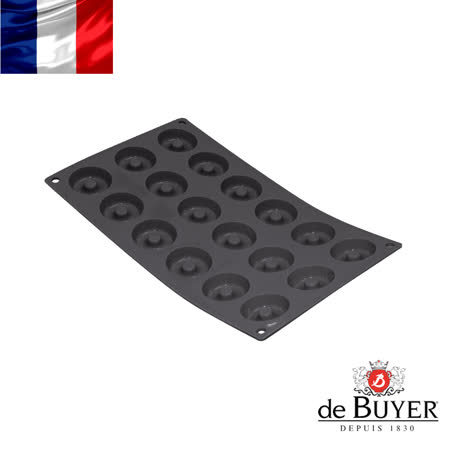 法國【de Buyer】畢耶烘焙『黑軟矽膠模系列』18格迷你薩瓦林蛋糕烤模