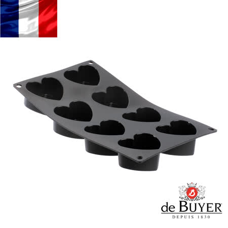 法國【de Buyer】畢耶烘焙『黑軟矽膠模系列』8格心型蛋糕烤模