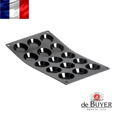 法國【de Buyer】畢耶烘焙『黑軟矽膠模系列』15格迷你圓塔烤模