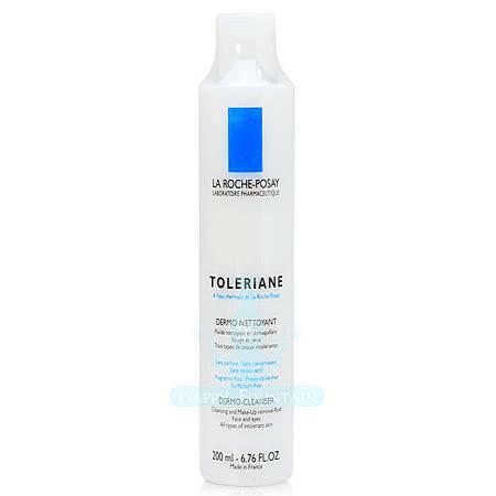 【公司貨】理膚寶水 LA ROCHE-POSAY 多容安清潔卸妝乳液 200ml