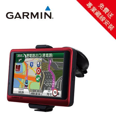 【GARMIN】nuvi 3590 玩家生活台中 行車紀錄器衛星導航機(免費送專業藏線)