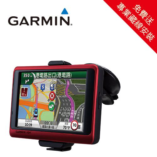 【GARMIN】nuvi 3590 玩家生活韓國 行車紀錄器衛星導航機(免費送專業藏線)