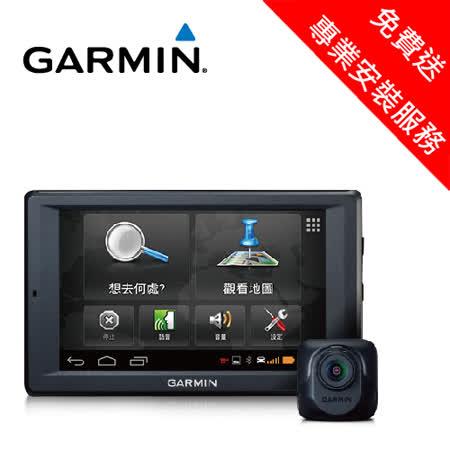 【GARMIN】nuvi4592R 5吋導航機+行車記錄器(免費送專業安裝)