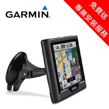【GARMIN】nuvi 57 (免費送專業安裝)新玩樂領航家衛星導航機